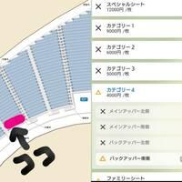 埼玉スタジアムの座席表の列まで分かるサイト画像を教えてください この画像を見つけたのですが2階席一列目が4から始まってます。 詳しく知りたいのでこういう詳細を知りたいので質問させていただきます  お願いします