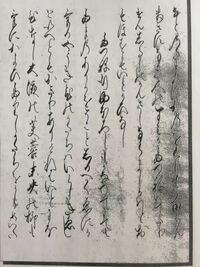変体仮名ができる人に質問です! 源氏物語の桐壺の一文らしいのですがどうしてもわかりません… 現代語訳をお願いします。