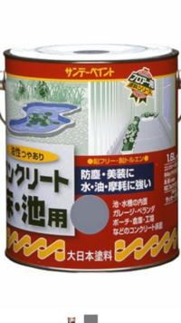 池を作るとき防水モルタルで全体を固め、添付のようなホームセンターで売っている池用の塗料を何層にも別けて塗ればある程度の防水は可能でしょうか?