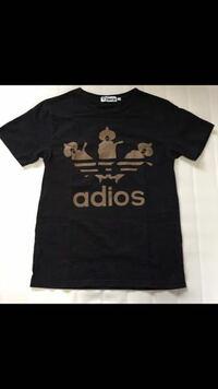 アディダスのパロディTシャツでアディオスとかいてある画像のTしゃつなのですがどこで買えるかご存知の方いたら教えてください adidas adios