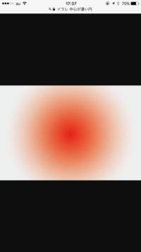 イラストレーターCC2017を使用しています。 頬を描きたいのですが画像のような円のグラデーションの書き方が分からないのでどなたか初心者でもわかるように教えていただけると助かります。