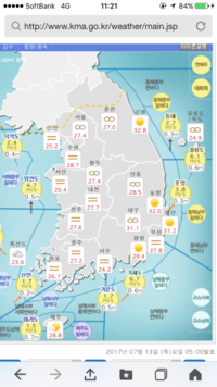 韓国の気象庁の天気図を見てたのですが、 ( ∞ )( = )マークの意味は何でしょう?  ご存知の方、教えて下さい。