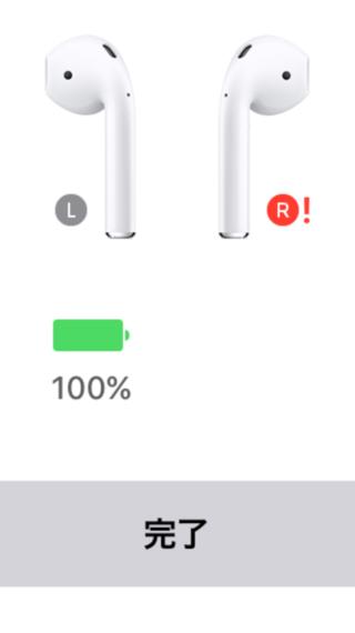 されない airpods 充電