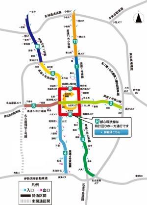 首都高速道路と阪神高速道路が料金改定されましたが、名古屋高速道路が同様の措置が行われないのは何故?
