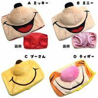 ディズニーのなりきりマスクについて質問です。 この、なりきりマスクは通販でしか売ってないのでしょうか? ディズニーストアやディズニーリゾートで売っていると嬉しいのですが……  もし、知っている方がいまし...