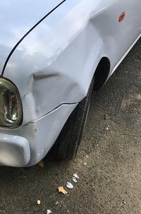 車をぶつけてしまいました この場合修理代はどれぐらいでしょうか ちなみに、アルトラパンです