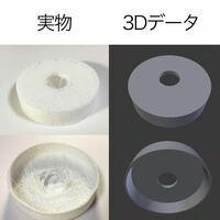 3Dプリントをするもスカスカになってしまいます。 先日ALUNARのReprap Prusa i3という3Dプリンターを購入し、組み立てました。 そしていざ印刷と3Dデータを作り、印刷をしたのですが、出来上がったものは以下の写...