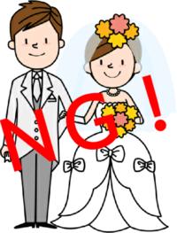 【いとこ結婚】は 法律で禁止するべきでは ないでしょうか?