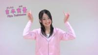 吉本実憂と芳根京子、どっちと付き合いたい?また、どんな生活を送りたい?2人とあなたは同級生です。 私は吉本実憂