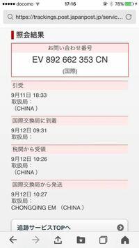 郵便 番号 追跡 サービス 郵便番号検索 - 日本郵便株式会社