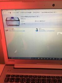 プリンターを追加してもエラーと出るんですが、どんなしたら直りますか? 原因がわかりません。   ちなみにパソコンはwindows 10で プリンターがCanon MP990 series Printerです
