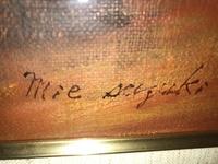 油絵のサインです。何方か分かりません。宜しくご教授お願い致します。