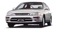 トヨタカローラFXとカローラⅡの違いを教えて下さい。