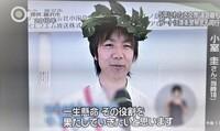 小室圭さんって、顔が昔と全然ちがいますよね?。