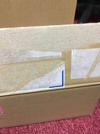 メルカリなど、品物を送る際このような はがした跡のあるダンボールは使用できますか?