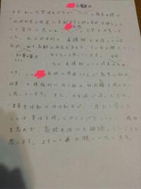 書 の 書き方 志願 理由 【例文付き】ゼミの志望理由の書き方は? 大学3年生は要チェック!