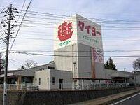 スーパー「タイヨー」は茨城県と鹿児島県にありますが(両者の関係はなし)、どちらが有名ですか? 茨城県側: http://taiyo-otoku.com/abouts/index.php 鹿児島県側: http://www.taiyonet.com/company/