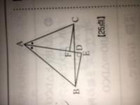 数学で2種類の3角形の図形に黒い点があるのですが、これはどんな意味が ...