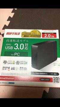 こちらはps4の外付けHDDとして使用できますか?