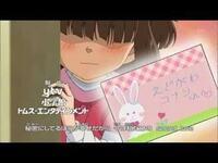 コナンのエンディングで流れていた「恋に恋して」のアニメ映像でコナンの下駄箱にラブレターを入れていた女の子がいました。  僕はあの子は生徒ではなく灰原のコナン(新一)に対する気持ちな のではないかと思...