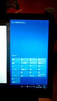 windows10でbluetoothのオンオフのボタンすら表示されないのですが、どうすれば使えるようになりますか?