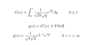 数理統計で正規分布の二乗からχ二乗分布の導出の際に下記のような式変形があったのですが、計算過程を教えていただけますでしょうか。 どうぞよろしくお願い致します。