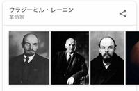 レーニンは革命家とwikiに書いてますが、革命家ってどういう事をしたら革命家になれるのでしょうか? 革命家とは職業ではなく称号ですよね?