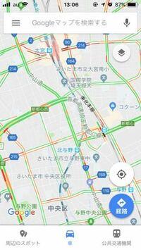 グーグルマップの道路の色について グーグルマップのアプリをアップデートしたところ、道路に色が付くようになりました。 調べると「道路の混雑状況」らしいのです。しかし道を調べるのに邪魔なので、非表示にし...