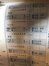 を 漢字 電気 つける