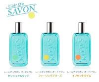 レールデュサボンという香水は、どれが一番いい匂いだと思いますか? 匂いの感想もあれば教えてください。