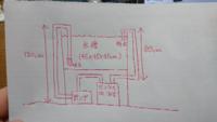 ポンプの揚程計算について。添付の画像のような取り付けにした場合、揚程はいくつになるのでしょうか? ポンプからゼンスイ ZR-130E(水槽用クーラー)等の横に流している配管の合計長さは約1メートルほどです。  ...