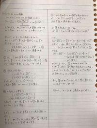 高1駿台模試過去問の数学、整数の難問です。 連続する正の整数n-1、n、n+1を3辺の長さとする三角形の面積をSnとする。ただし、n≧4とする。 (1)S4を求めよ。 (2)S14を求めよ。 (3)(ⅰ)Snをnの式で表せ。  (ⅱ)nが奇...