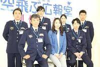 航空自衛隊の制服かっこいいですよね?