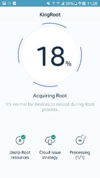root化について質問です 機種はGALAXY S6 Edgeです。 先程KingRootでroot化を試みたのですが、Processing(処理?)で止まってしまいます。  単にメモリ・空き容量が足りないのでしょうか? 情報提供不足かも知れま...