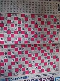 パズルメイトのラッキー!クロスワードのQ31の答えがわかりません。 写真まで解けたのですが、これ以降が分かりません。 どなたか分かる方居ませんか?