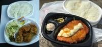 唐揚げ弁当とチキン南蛮弁当、どっちが好き?