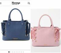 ミッシュマッシュのバッグ、ハニーズにパクられてませんか? 左がハニーズで右がミッシュマッシュです。 ハニーズって結構パクってたりするんでしょうか?