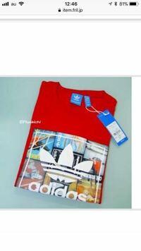 アディダスTシャツの質問です。 この写真のTシャツはまだ売っているところありますかね? このTシャツの名称わかる方いらっしゃいませんか?
