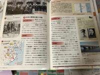 【至急!!】 高校一年です 世界史Aです この教科書のページに沿った問題なのですが、答えが全くわかりません 分かる人、教えてください! 宜しくお願いしますm(*_ _)m  (1)統一に向かう中国 北伐完成後の中国...
