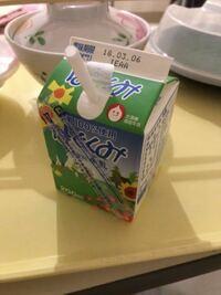 病院食で、はぐくみという牛乳が出たんですけどゲロみたいな味がします。 この牛乳を飲んだことある人、いたら味の感想お願いします。僕が苦手なだけなのかもしれませんので。