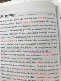 読英 熟語 速