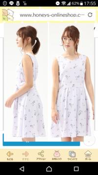 予備校で受験合格祝賀会があります。 ドレスコードありです。 この格好はありですか?