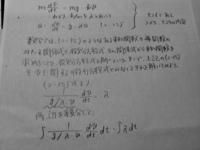 微分方程式の解ける人!! 新物理入門の29ページの説明でわからないところがあります。 話題は、自由落下する物体の、空気抵抗のあるとき、微分方程式を解くということです。 写真の分数式の分母、g / λ - v がどのように導出されたのかわかりません。 それから、できれば、なぜこうするのかも合わせて教えてくれると助かります。 分かる方、教えてください。