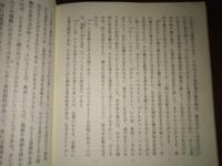 現代文の参考書でわからないことが出てきました。現代文が苦手です。引用は上野千鶴子の『生き延びるための思想』です。 「自分の手に生殺与奪を左右する権力を握った依存的な存在を目の前にして、その権力を行使...