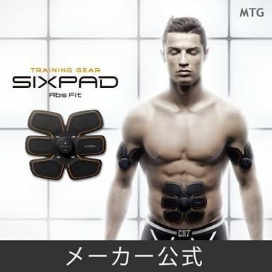シックスパッドって効果あるんですか? 機械で筋肉を動かしてやせるor鍛えるみたいな商品なんですが