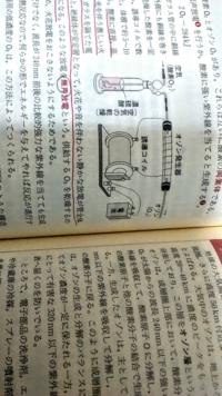 電磁気と化学で質問聞いてほしいです。このオゾン発生器で、誘導コイルはなくても良いものなのですか?電池による起電力だけではダメなのですか?あと、誘導コイルとオゾン発生器をつないでいるのはなぜですか?誘導 コイルは電池につなぐだけで良いと思うのですが。詳しく教えて欲しいです。よろしくお願いいたします。