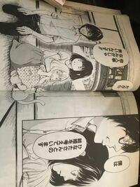 3月のライオンネタバレ有り 3月のライオン10巻読みました。桐山零はどのタイミングで川本ひなたに惚れて結婚を意識したのでしょうか?