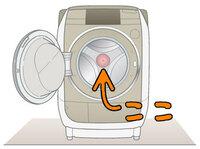 申し訳ありませんが至急お願いします。 日立のドラム式洗濯機BD-V2100について   ドラム内の真ん中にあるキャップ? (画像:赤い部分)が取れてしまいました。 恐らくねじ止め部分がぽっきりと折れてしまっていて直しようがありません。  ネットで検索すると古い洗濯機なので部品がもうないようなのですが…   これがなくても洗濯機を回して大丈夫でしょうか。  日立に問い合...
