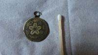 祖母の遺品から出てきた物です。 表:真ん中に桜、回りに漢字4文字 裏:漢字6文字 コインのような物です。 これが何か分かる方いらっしゃいますか?