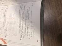 SPI就職試験の問題集にある推論の問題です。 写真の通りの問題なのですが、問題文の「同じ2問を解けた人はいなかった。」が理解できない上、解答解説も自分には不十分すぎて意味不明でした。詳 しい方よろしければお願いします